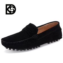 2017 fashionable suede men's shoes is comfortable breathable driving shoes