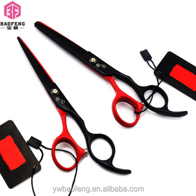 Professional Hot Sell best Japan 440C Two color red and black Hair Barber Scissors