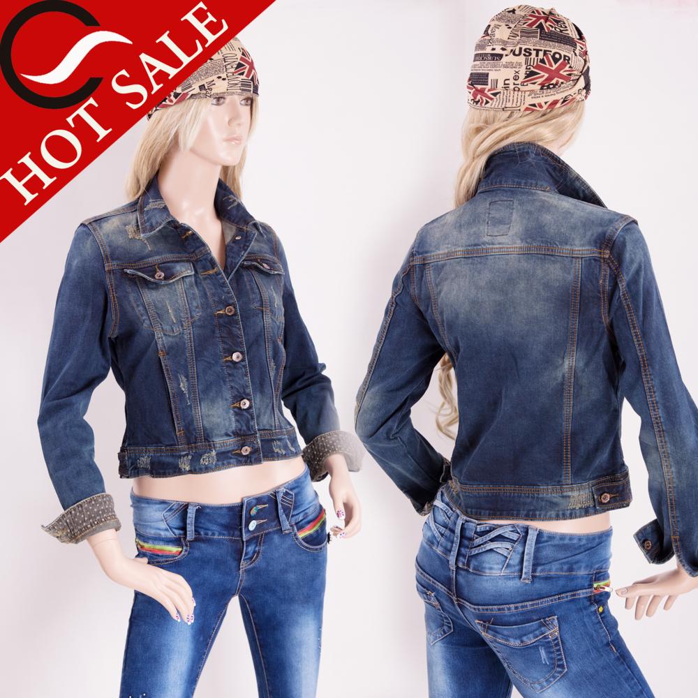 Джинсовые Короткие Куртки Купить