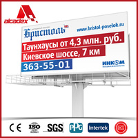 polycarbonate aluminum composite sign board