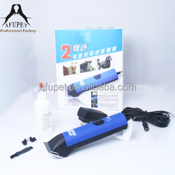 new arrival electric sheep wool shearing tool