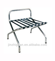 High Quality Hotel Style Luggage Rack (FS-7)