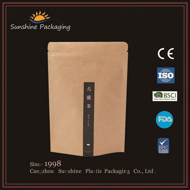 Biodegradable feature and plastic material ziploc big bag double zipper for food keeping hdpe plastic bag