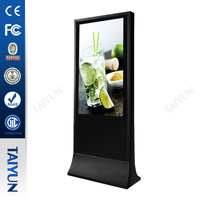 "32"" Mall Advertising Multimedia Touch PC TV"