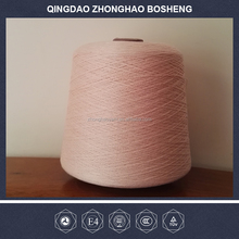 factory stock kintted yarn polyester acrylic nylon wool yarn for knitting and weaving 16GG sweaters