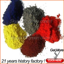 Manufactuer hot sale paint raw materials pigment color rubber enhanced mulch