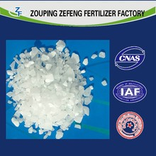 aluminum sulfate powder/Al2(SO4)3 for water treatment