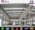 Light structural industrial construction/metal steel frame shed