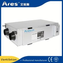 Professional factory OEM optional PM2.5 purifying fresh air ventilator