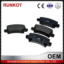 Verified Firm Low Cost Ate Brake Pads