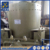 Gold centrifuge separator knelson gravity concentrator gold processing plant