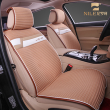 Eco-friendly car seat cover leather for toyota axio in bangalore