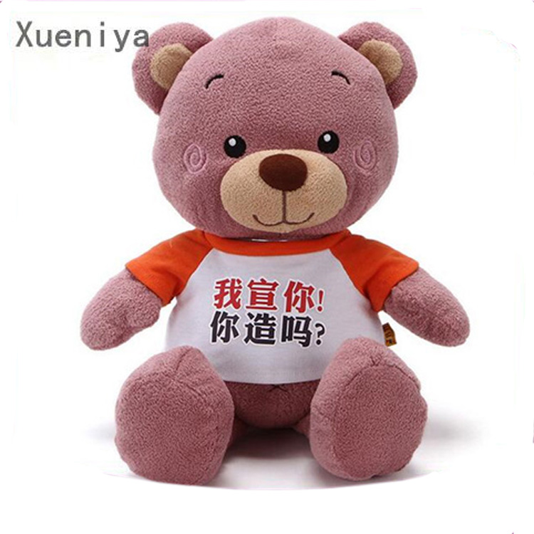 China Wholesale Top Quality Bear Toy Creative Valentine Day Candy Gift