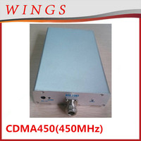 Mobile signal booster CDMA 450MHz full set with indoor outdoor panel antenna from China