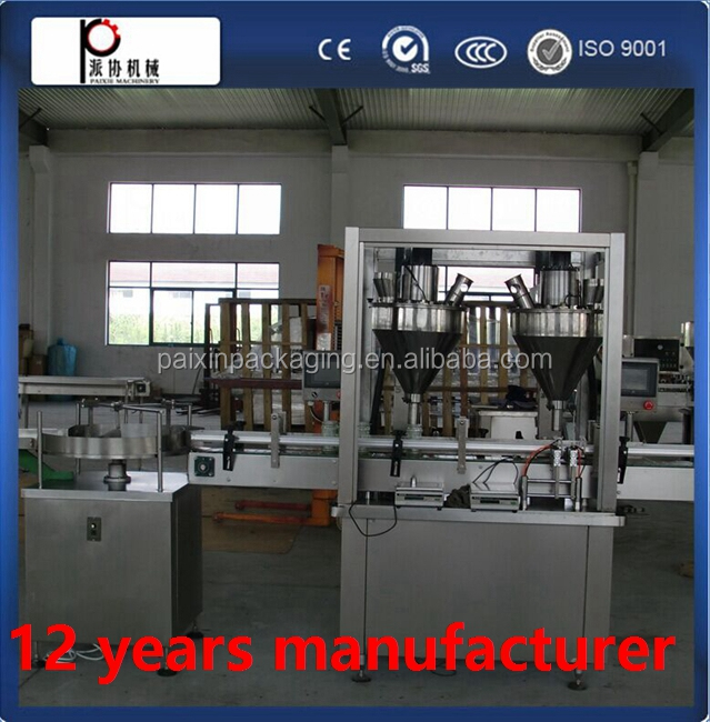 Electric driven type The crack type of powder filling capping machine,ce standard ,cheap good quality