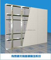 gypsum paper board