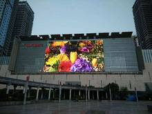 P15.625-31.25 Indoor and Outdoor Transparent Strip LED Display Screen Flexible LED Mesh Screen