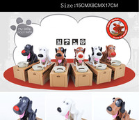 M1052 Creative gifts cartoon dog square tin money box for kids