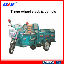 China Three Wheel Electric Cargo Tricycle With Cabin