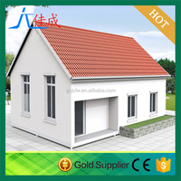 China prefab modular home prices plans house house