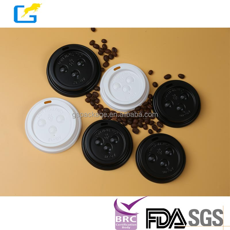 8oz/9oz/12oz/16oz paper cup disposable PS PP PET plastic lid coffee lids