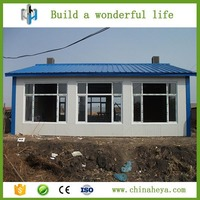 China fast assembly prefab labor dormitory cheap house building