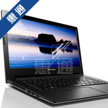 anti-radiation screen protector for laptop / PC 11-17inch