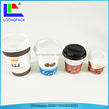 Loongpack 4oz plastic lid PS lid for hot drink