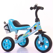 kids tricycle with damper bige seat baby ride on tricycle