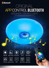 App Control music lamp with audio speaker type dimming LED Ceiling Lights