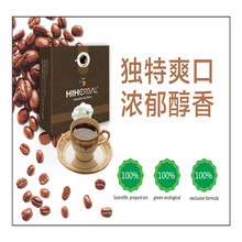 Hiherbal fda approved organic coffee with reishi mushroom powder