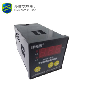 Automatic data logger temperature humidity monitor