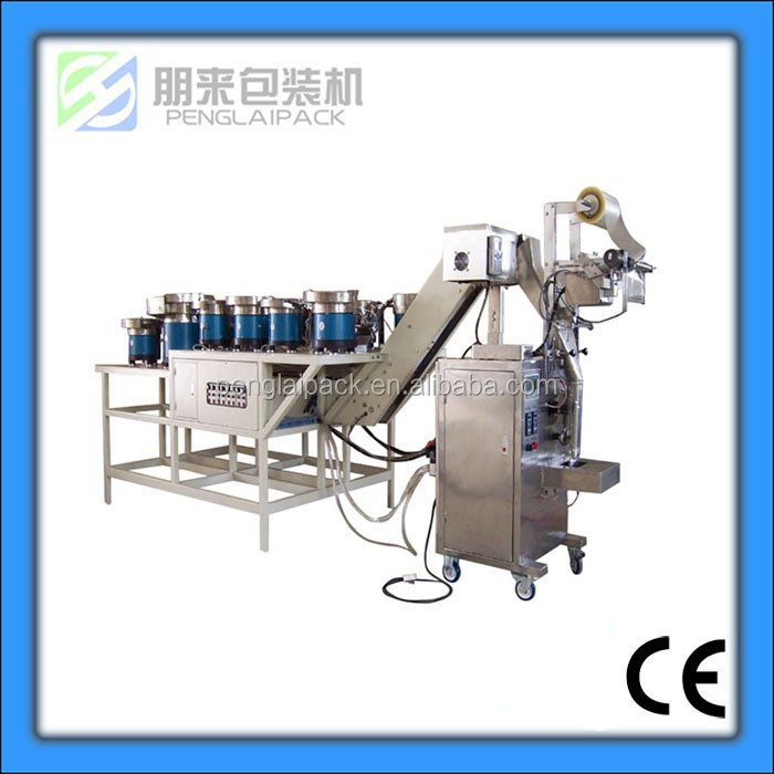 High Speed hardware fully automatic counting packaging machine