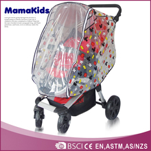 wholesale cheap price baby stroller cover rain cover