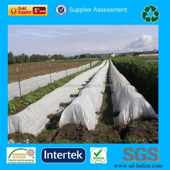 PP nonwoven row crop cover fabric