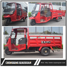 250cc water cooling 4stroke van cargo tricycle with cabin