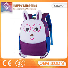 Fashion School Bags For Child Girls Boys Backpack Kids Children Schoolbags