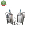 High quality beer machine 200L brewhouse equipment/ production line/ fermentation tanks manufacturers