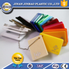 anti-fade red white yellow blue black acrylic pmma plastic LED light sheet