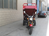 EEC High Quality Factory Price 150cc Three Wheel Motorcycle Chinese Gas Cargo Tricycle