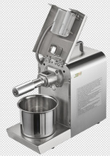 Stainless Steel Household Mini Oil Press Machine