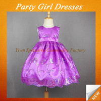 New arrival latest design fashion girl dress girls long frock designs princess dresses for girls LYD-356