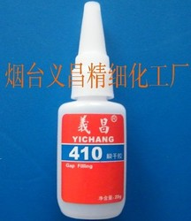 Instant sealing sealant with impact resistance