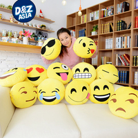 Novelty soft emoji round cushion pillow ostrich pillow