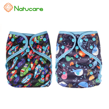 MINI diaper cover wholesale double gussets