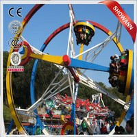 Big rotary game ferris wheel top spin amusement park ride/ferris wheel ring car for adult