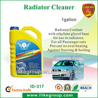 Engine Radiator Coolant,China Car Care Products