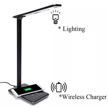 wireless rechargeable table Smart lamp Factory Sale Direct