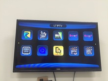 Tiger L7 IPTV account One Year Subscription