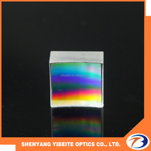 precision grade optical concave holographic gratings for Monochromator